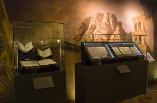 Rare biblical texts and artifacts from The Green Collection on display at The Book of Books exhibit in the Bible Lands Museum, Jerusalem.
