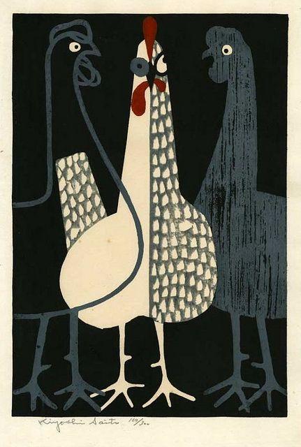 Kiyoshi Saito, Three Roosters, ca. 1980
