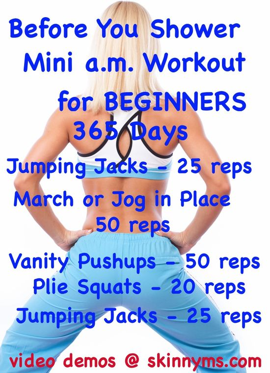 Mini Workout for Beginners. Get your heart pumping and tighten and tone with this #workout - best of all, you can do it any time and anywhere.