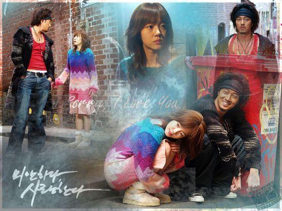 Sorry, I love you - So Ji Sub, Im Soo Jung, Sei Ji Young, Jung Kyung Ho (Filme mais triste e rude que assiti em toda minha vida, deixou ressaca, cicatriz e tudo mais. Mas muito lindo, vale a pena assistir. Ji Sub perfeito!