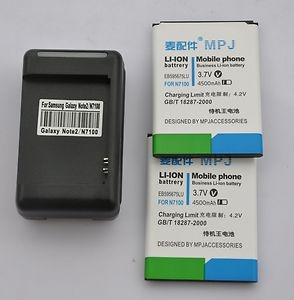 Extra batteries for new phone $27