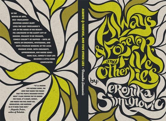 Teagan White book cover design