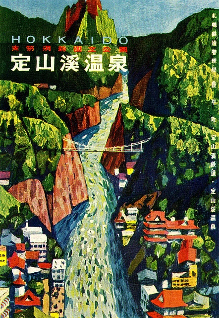 mid-century travel poster from Japan, Kenichi Kuriyagawa Illustration