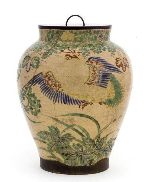Kyoto ware jar, Edo.
