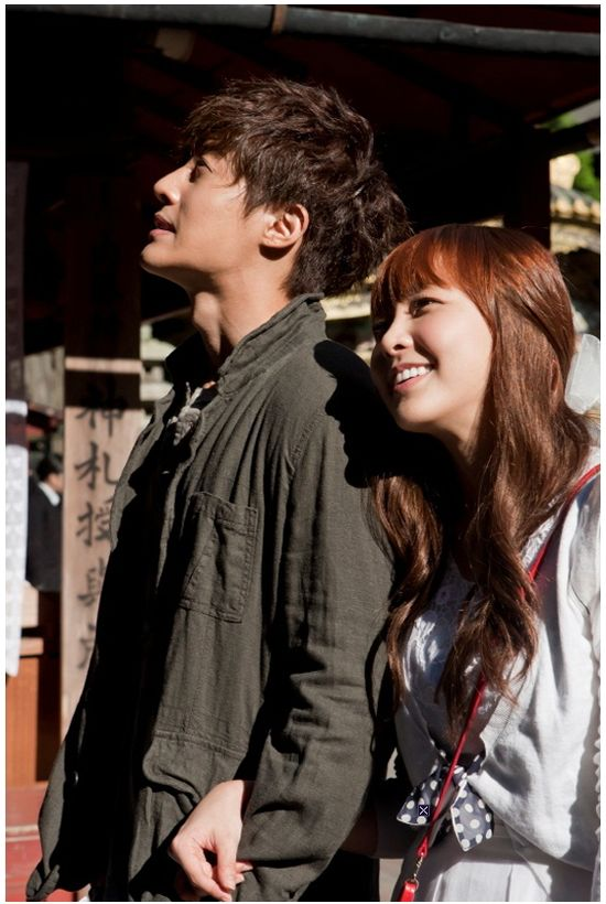 'City Conquest' releases still cut of new on-screen couple, Kim Hyun Joong and Jung Yu Mi