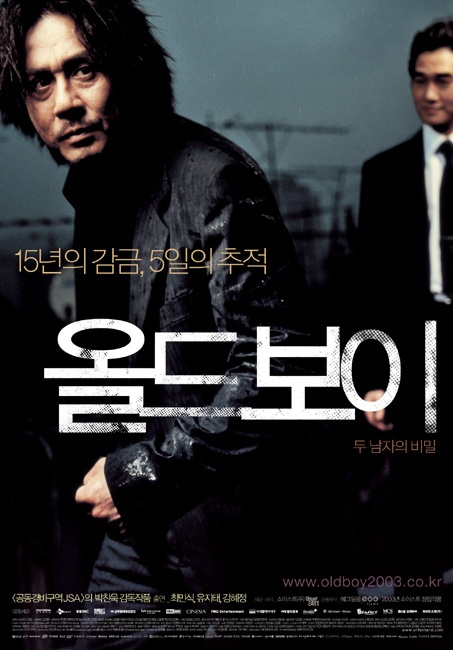 Korean movie, 2008