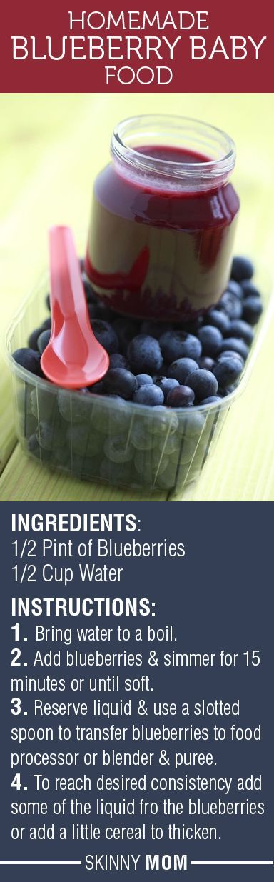 It's SO nice to know exactly what is in your baby's food! For you new mamas, try this Homemade Blueberry Baby Food! It's simple and delicious and your little one will love it!