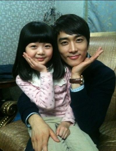 My Princess Korean drama