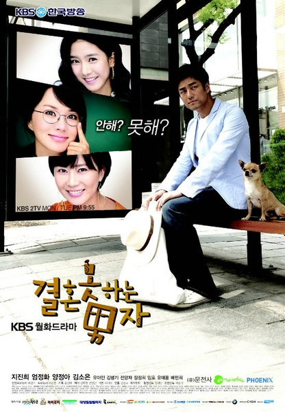 """The Man Who Can't Get Married"" - Great kdrama about a socially awkward architect..... my kind of guy....lol"