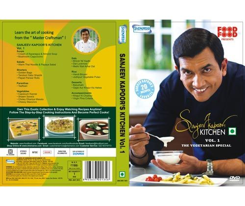 "Sanjeev Kapoor's Kitchen Volume - 1 ( The Vegetarian Special ): Learn the art of cooking from ""Master Craftsman"""