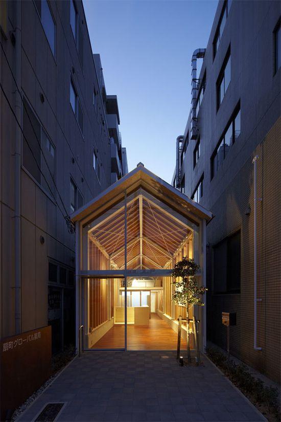 Lone tree pharmacy in Tokyo