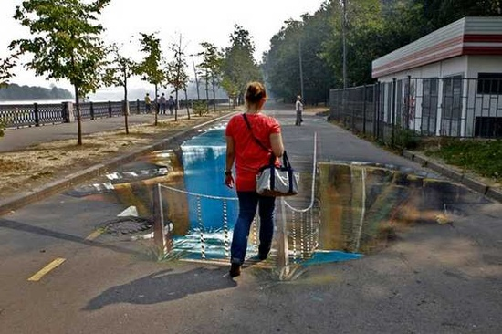 Moscow-3D-Art-In-Parks (3)