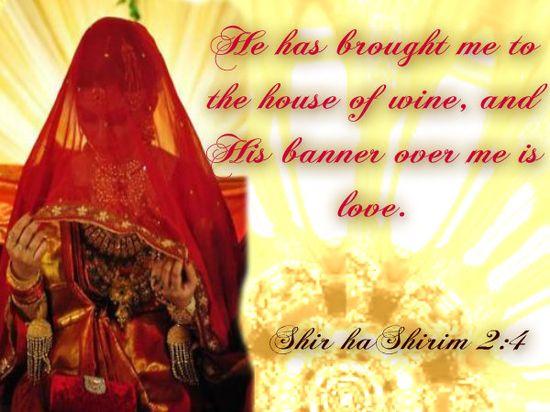 Shir haShirim 2:4