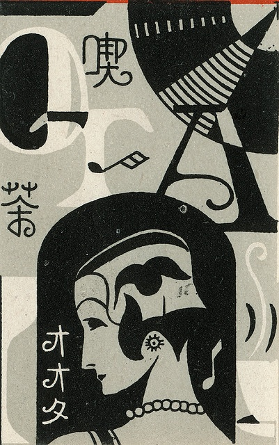 Vintage Japanese matchbox label