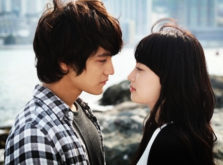 Fly High - 2009 Korea movie