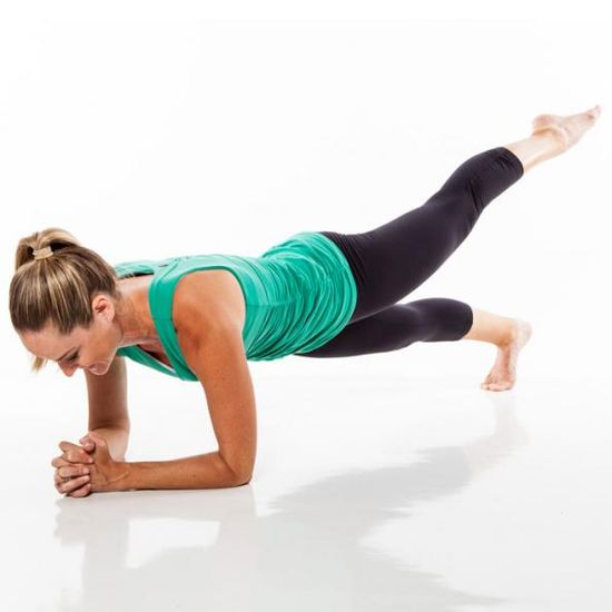Shape your glutes even more with this plank variation - the Plank Back Kick.