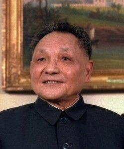 Famous Quotes by Deng Xiaoping