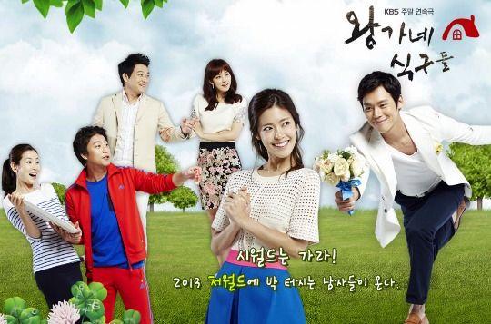 Lee Yoon-ji's new weekend drama King's Family » Dramabeans » Deconstructing korean dramas and kpop culture