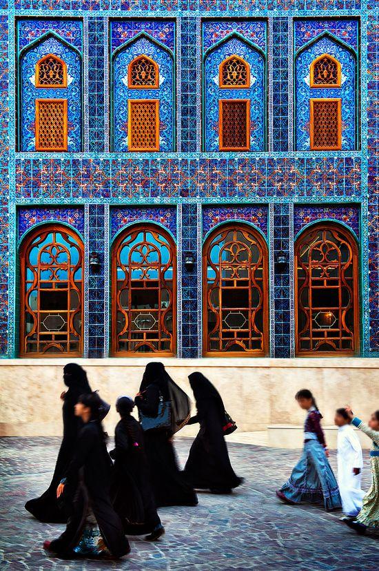 Doha | Katara Cultural Village