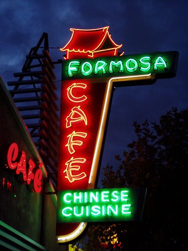 Neon Signs...   Cafe Formosa