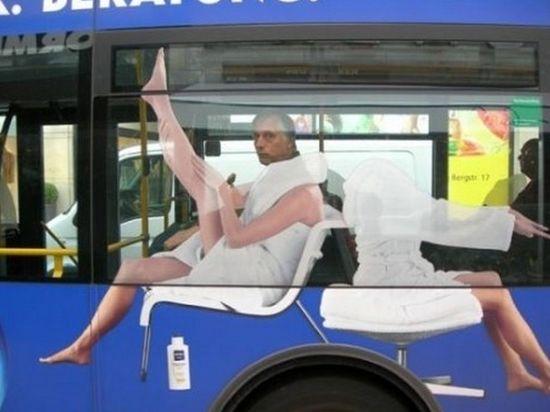 Lotion Ad