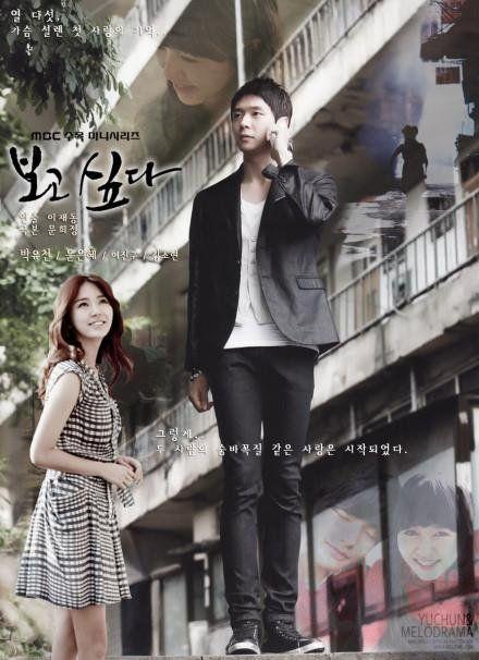 i miss you - yoon eun hye - yoochun