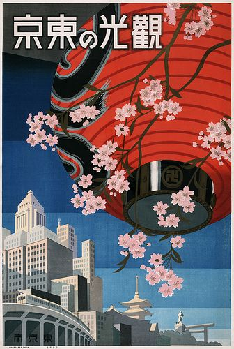 Come to Tokyo, travel poster, ca. 1935. How adorable!