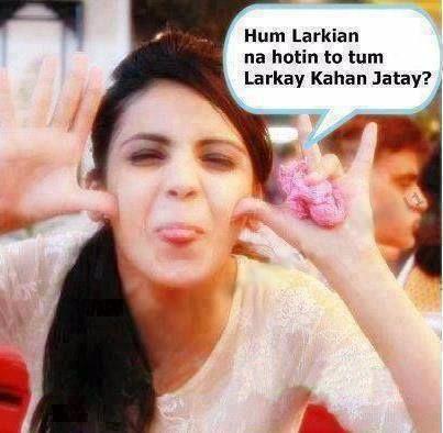 funny pakistani girl