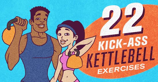 Kettle Bell madness!