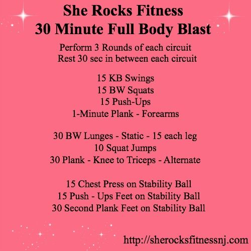 Got 30 Minutes...Friday Full Body Workout @Shelia Childress Rocks Fitness