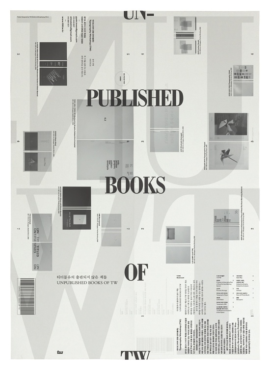 #poster #editorial #graphic #design #typography #book #poster