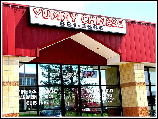 Yummy Chinese -      Carry out only in Overland Park, Kansas
