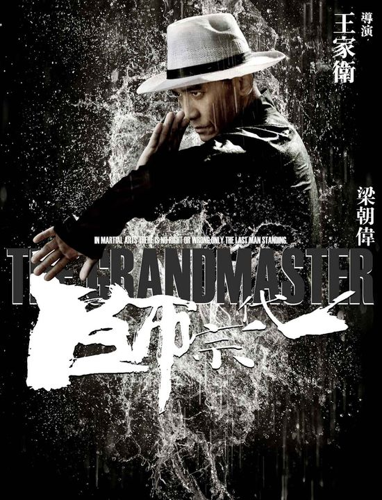 Tony Leung - The Grandmaster