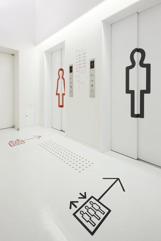 IdN™ Creators® — Hiromura Design Office (Tokyo, Japan)