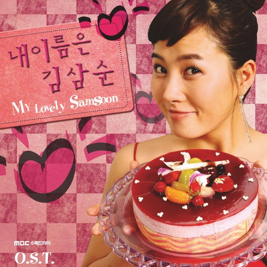 """My Name is Kim Sam Soon/My Lovely Sam Soon"" korean drama : A great one to watch ?"