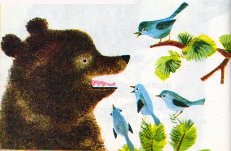 J.P. Miller illustration  The large and Growly Bear