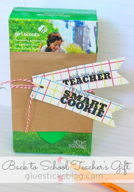 "EASY Back to School Teacher's Gift: ""With You As My Teacher, I'll be One Smart Cookie!"""