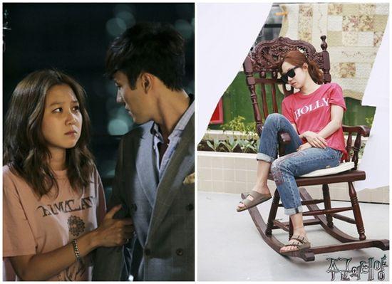 Korean drama fashion, Kong Hyo Jin