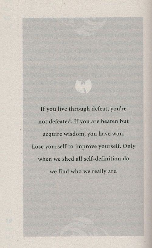 Lose yourself to improve yourself