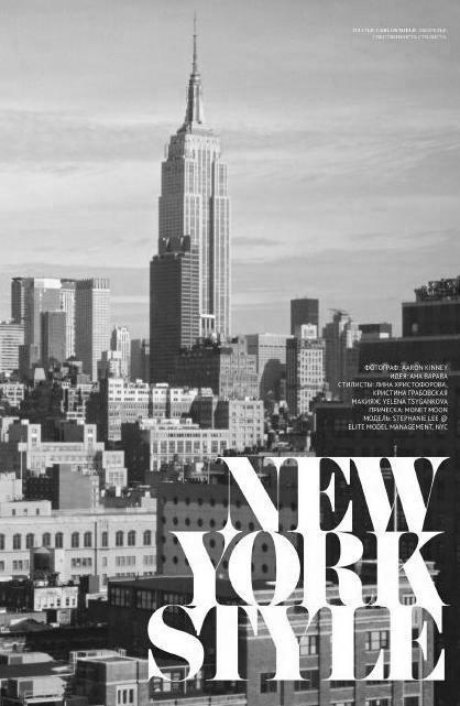 new york LOVE. I love new york so much