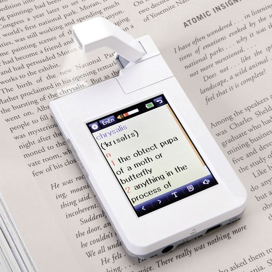 The Point and Click Dictionary - Hammacher Schlemmer