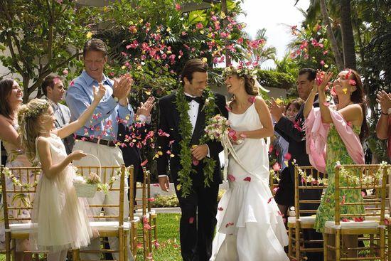 Romantic wedding in Waikiki