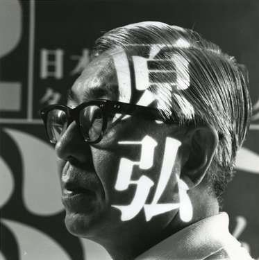 Hara Hiromu and The National Museum of Modern Art, Tokyo:What One Discovers Through Design Work