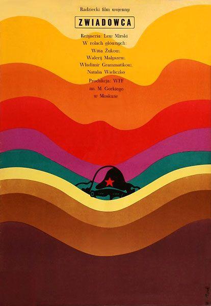 Vintage Polish movie poster 1969 ( graphic art / design / illustration )