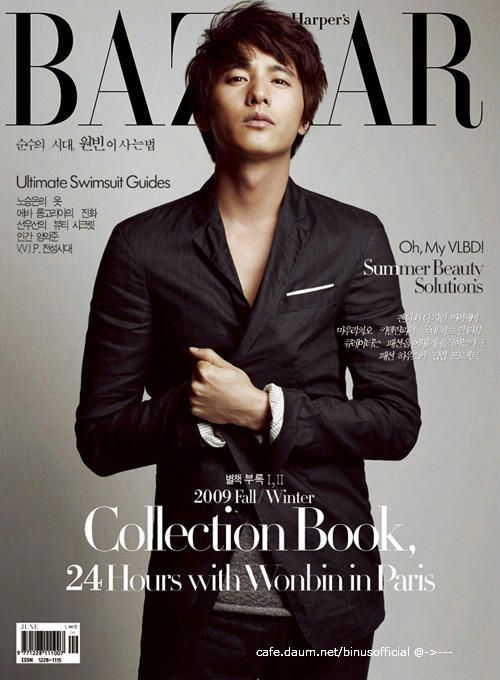 Won Bin for Bazaar Korea  why don't I have this...