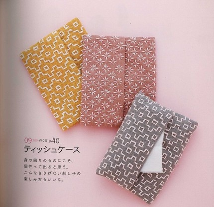 japanese crafts