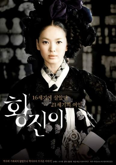 Hwang Jin Yi - Korean Movie
