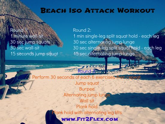 At Home workout for your legs. No equipment needed..let's sweat then relax at the beach! via @Carissa Bealert #fitfluential