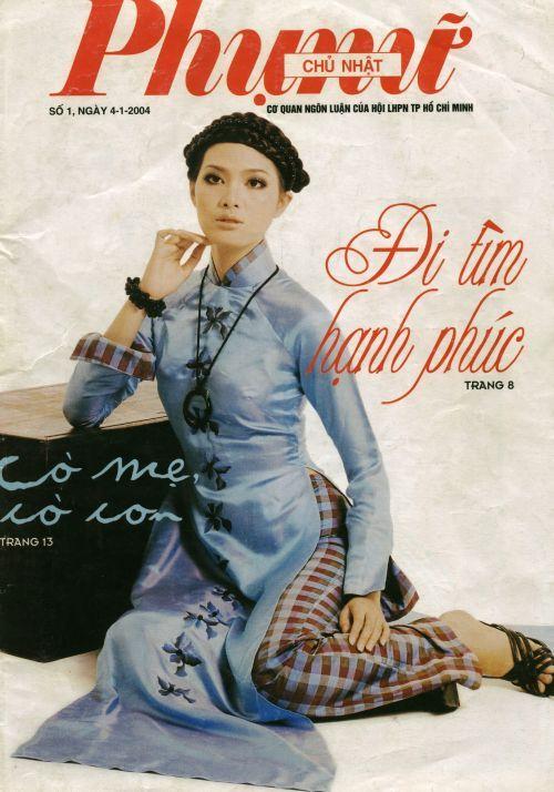 vintage inspired ao dai