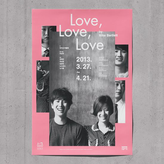 Jaemin Lee: Poster for the theater – Love, Love, Love
